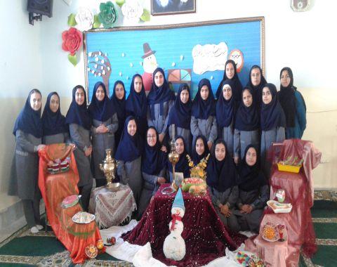 برگزاری جشن یلدا
