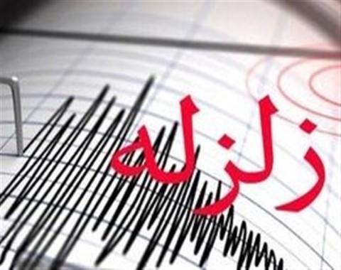 آمادگی هنگام وقوع زلزله